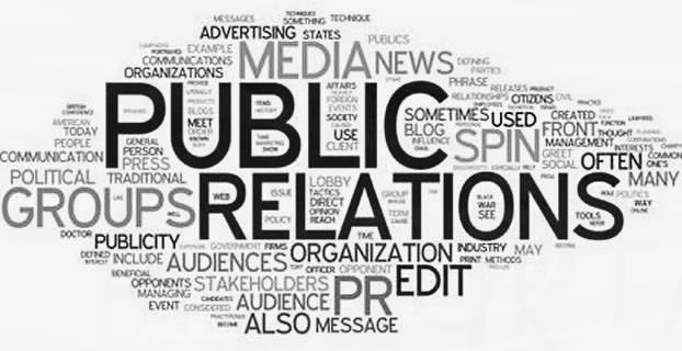 PR: визначення різними авторами public relations