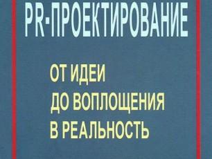 4868080222c5c101b99803e9a63a5251