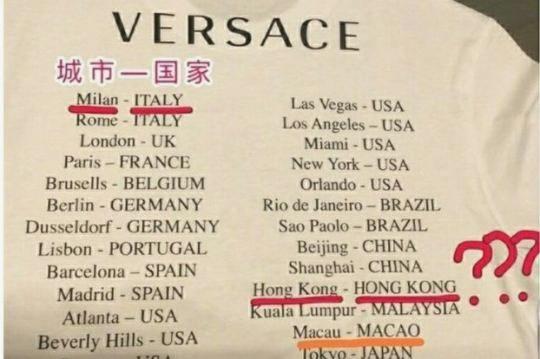 Версаче випустили футболки, які образили суверенітет Китаю 9b2c0b364fc069d6515c06e0fd6b40dc